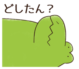 A funny crocodile 2 sticker #11858638