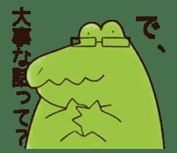 A funny crocodile 2 sticker #11858639