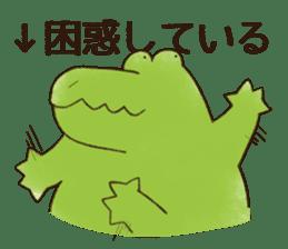 A funny crocodile 2 sticker #11858640
