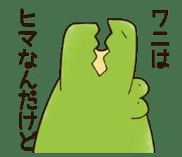 A funny crocodile 2 sticker #11858654