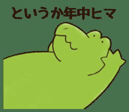 A funny crocodile 2 sticker #11858655