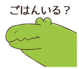 A funny crocodile 2 sticker #11858660