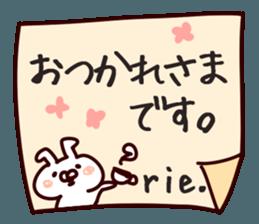 The Rie! sticker #11859572