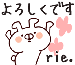 The Rie! sticker #11859573