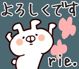 The Rie! sticker #11859573