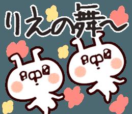 The Rie! sticker #11859581