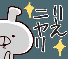 The Rie! sticker #11859583