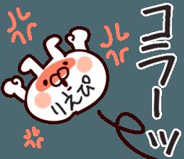 The Rie! sticker #11859586