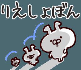 The Rie! sticker #11859589