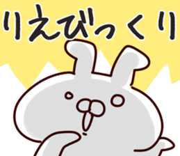 The Rie! sticker #11859593