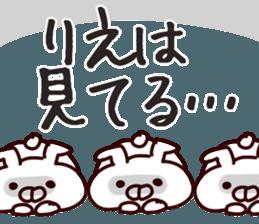 The Rie! sticker #11859594