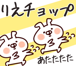 The Rie! sticker #11859599