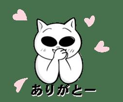 MATSUNEKO animation Stickers sticker #11859710