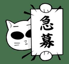 MATSUNEKO animation Stickers sticker #11859719