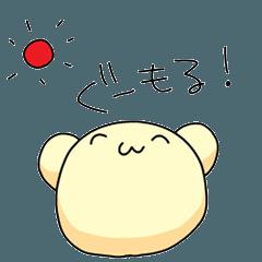 Sora Tokui [Soramaru no mark]