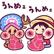 สติ๊กเกอร์ไลน์ ONE PIECE x Akika cute sticker