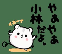 Hamster / Kobayashi sticker #11866191