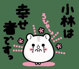 Hamster / Kobayashi sticker #11866195