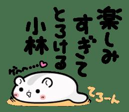Hamster / Kobayashi sticker #11866198