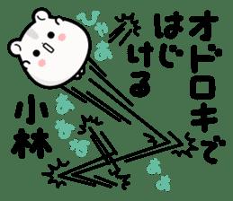Hamster / Kobayashi sticker #11866201