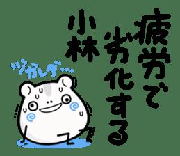 Hamster / Kobayashi sticker #11866204