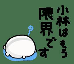 Hamster / Kobayashi sticker #11866212