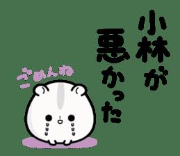 Hamster / Kobayashi sticker #11866213