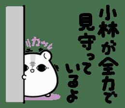 Hamster / Kobayashi sticker #11866214