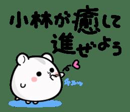 Hamster / Kobayashi sticker #11866215