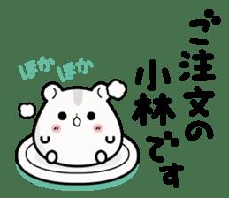 Hamster / Kobayashi sticker #11866216