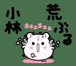 Hamster / Kobayashi sticker #11866217