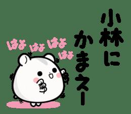 Hamster / Kobayashi sticker #11866219