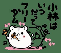 Hamster / Kobayashi sticker #11866222