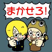 สติ๊กเกอร์ไลน์ ONE PIECE MINAZUKI STAMP
