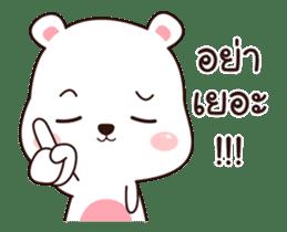Mhee Dook Dik sticker #11868063
