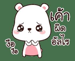 Mhee Dook Dik sticker #11868067