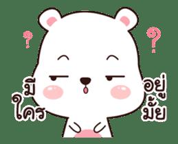 Mhee Dook Dik sticker #11868070