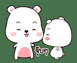 Mhee Dook Dik sticker #11868073