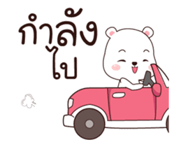 Mhee Dook Dik sticker #11868074