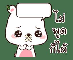 Mhee Dook Dik sticker #11868084