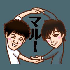 nagareboshi Japanese Comedians 2