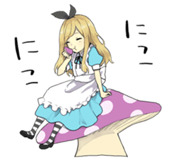 Pom's Alice sticker #11868592
