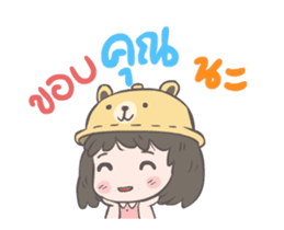 mini lady sticker #11870962