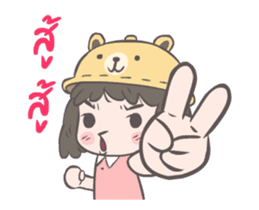 mini lady sticker #11870976