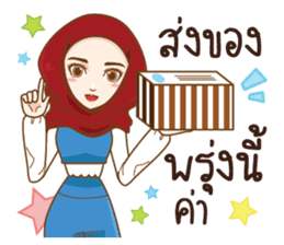 SairaHijab sticker #11871861