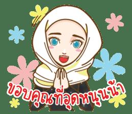 SairaHijab sticker #11871862