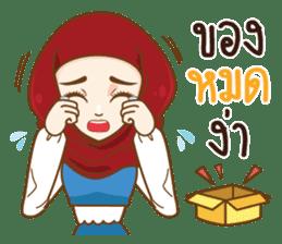 SairaHijab sticker #11871864