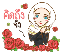 SairaHijab sticker #11871867