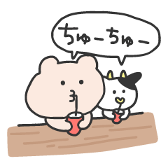 Kumagoro&Calf2