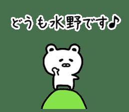 The sticker of Mizuno dedicated sticker #11878102